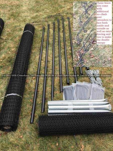Fence Kit 2CXO6 (6 x 300 Strong) - 685248511480